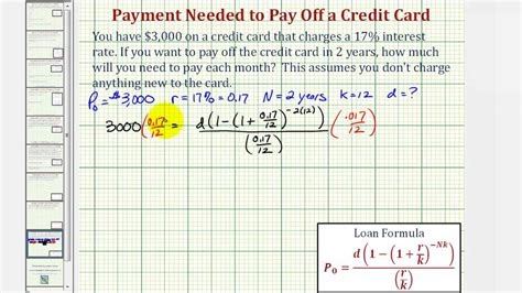 Maybe you would like to learn more about one of these? Calculate Monthly Credit Card Payment Formula   Gemescool.org