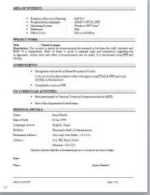 sap mm fresher resume sle sap abap fresher cv format
