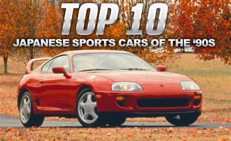 japanese sports cars top 10 japanese sports cars of the 39 90s autoguide com news
