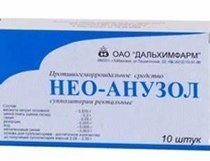 гепатромбин т свечи инструкция