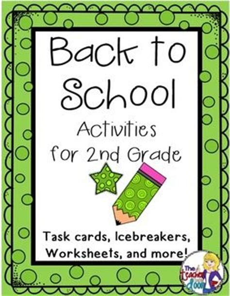 back to school activities for 2nd grade back to