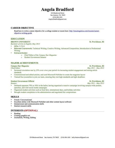 21823 resume template with no work experience resume with no experience best resume collection
