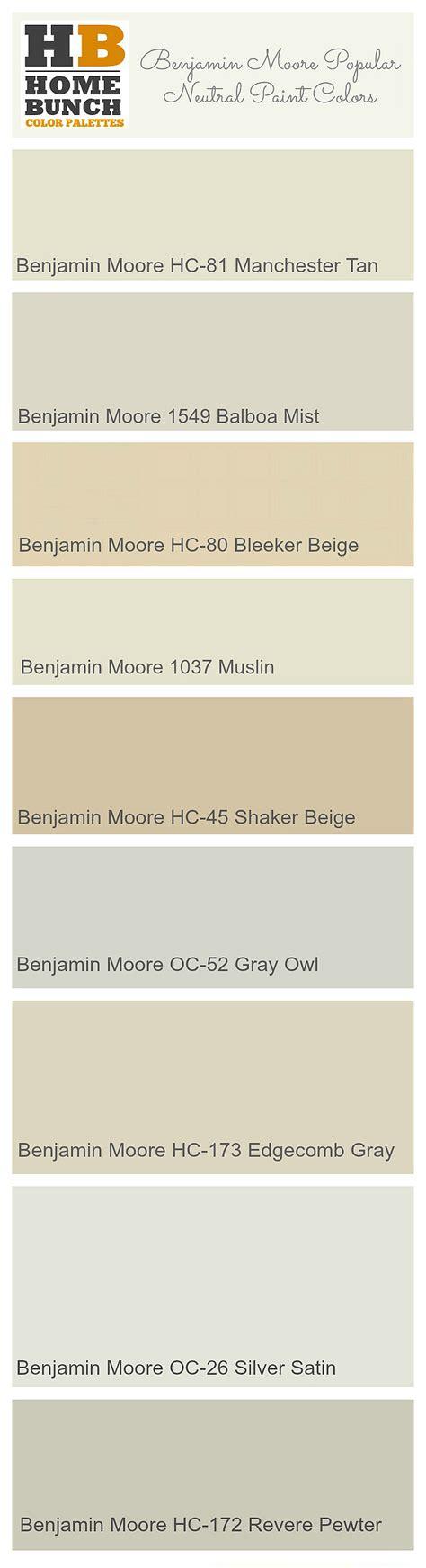 benjamin popular neutral paint colors manchester