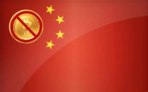 fake news rumors swirl  china banning bitcoin