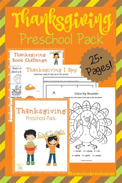 free thanksgiving preschool printable pack 20 pages 245 | 1aff 57