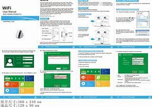 Intracom Asia 525756 Wireless 300n Range Extender User Manual
