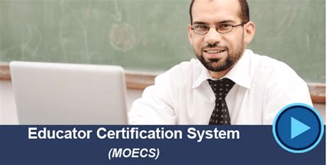 bureau of educator certification mde michigan department of education