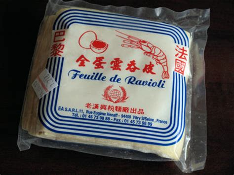feuille de pate a raviole chinoise new year 224 bon nouvel an chinois the not so innocents abroad