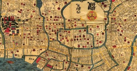Aperfectcommotion Edo [tokyo] 18441848 (detail 5), From