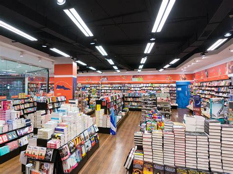 Libreria Giunti Bolzano by Giunti Al Punto Le Brentelle