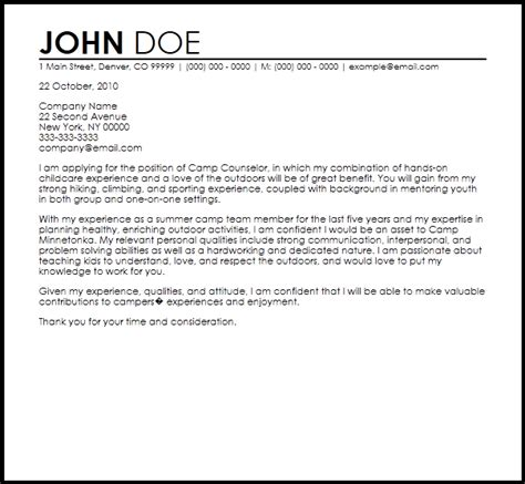 dhs help desk number sle cover letter c counselor cover letter templates