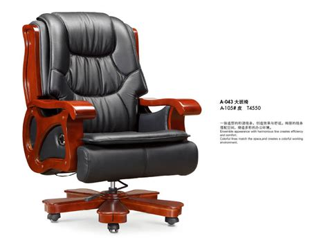 high end executive air conditioned office chair factory