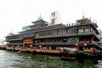 珍寶海鮮舫 | 攝於香港香港仔避風塘 | travelhaha Ricky | Flickr