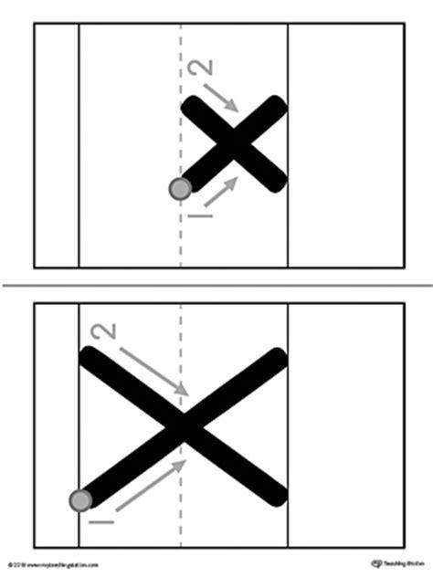 kindergarten printable worksheets myteachingstationcom