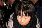 Japanese 'Black Widow' held after sixth partner meets ...