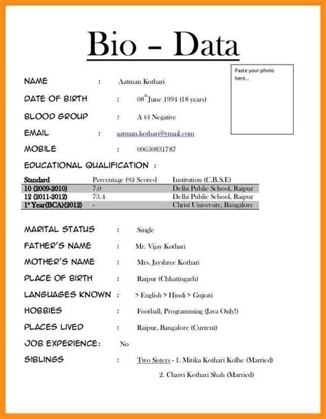 marriage biodata format  word format