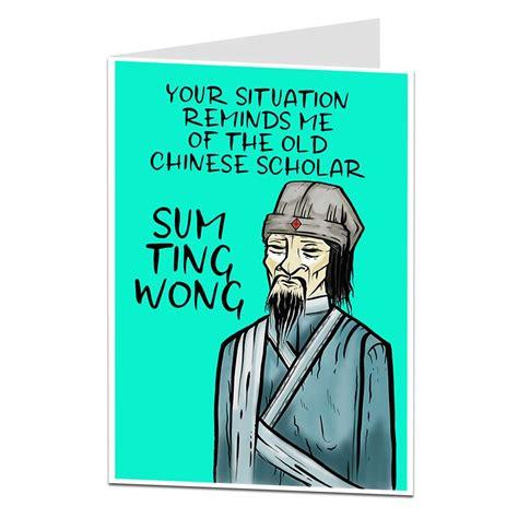 funny    card chinese scholar limalimacouk