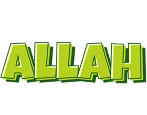 allah cliparts   clip art  clip art
