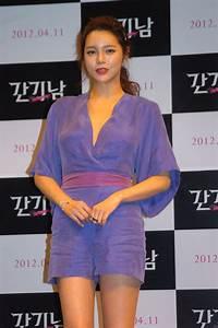 Park Si-yeon - Wikipedia