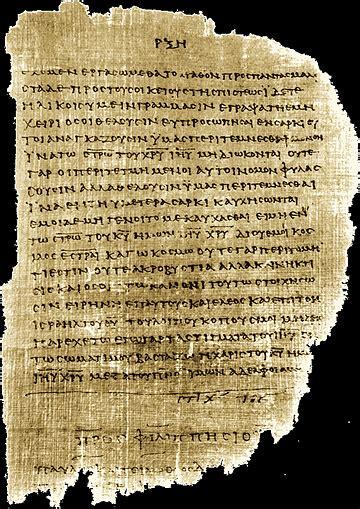 st pauls letters letter to philippians st paul to the philippians 51448