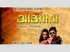 hero bengali movie song download 320kbps