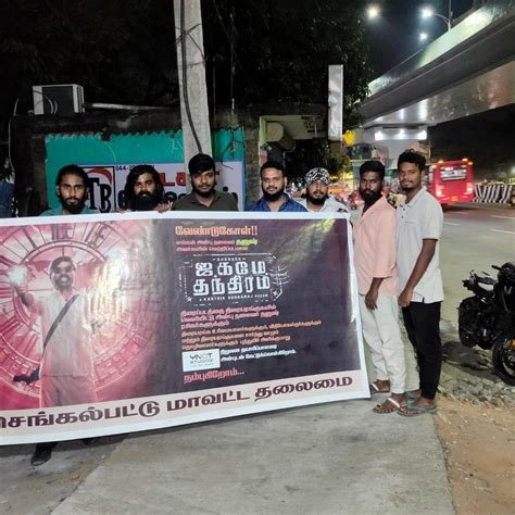 Dhanush, james cosmo, joju george and others. Dhanush fans put up posters for releasing Jagame ...