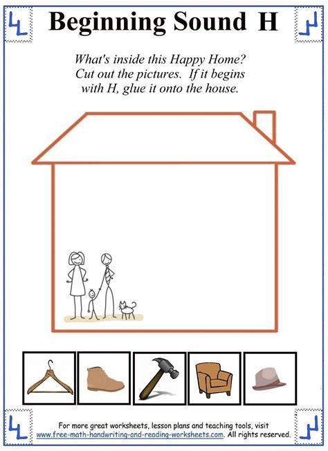 letter h worksheets kindergarten a z alphabet dinky