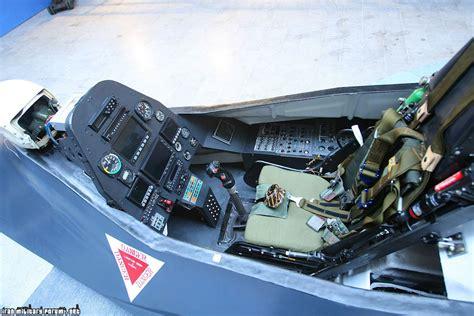 Qaher313  Dominant 313 F313
