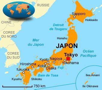 ou se trouve le siege de l unicef japon 19 mars 2011 seisme 6 1 echelle de richter bilan