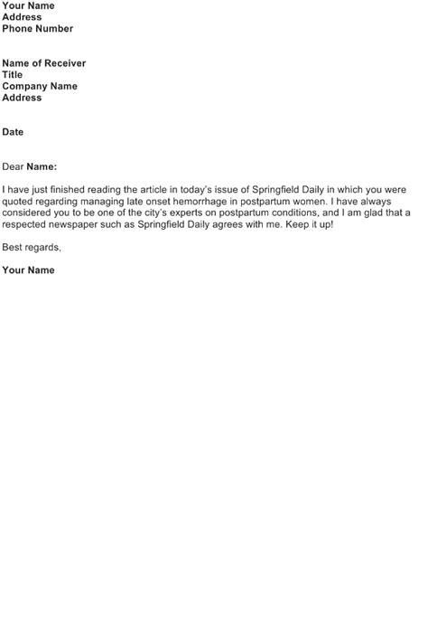 Acknowledgement Letter Sample - Download FREE Business