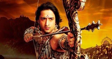 This episode is released by on 29:11. Lirik Lagu Hai Katha Sangram Ki - Ost. Mahabharata   Lirik Lagu India