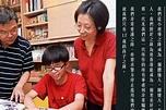 黃之鋒父母:為兒子非常驕傲-風傳媒