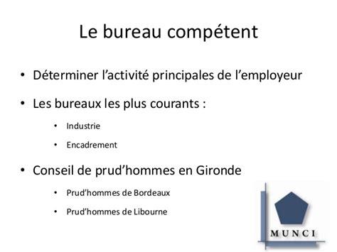 bureau de conciliation prud hommes présentation munci et la juridiction prud 39 homales