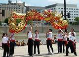 Asian columbus festival in