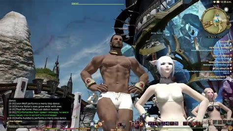 Final Fantasy Xiv Nude Dance Party Youtube
