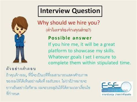 questions and possible answers career nigeria