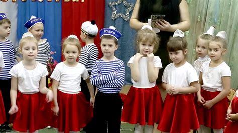 23 февраля в россии отмечается день защитника отечества. День защитника отечества - YouTube