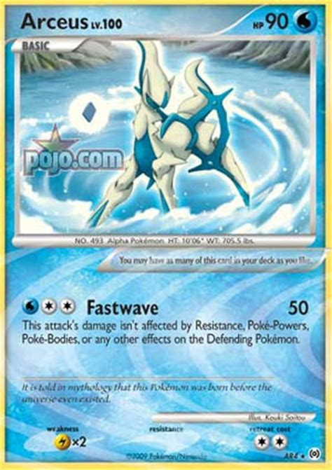 Maybe you would like to learn more about one of these? Pojo's Pokemon Card of the Day - Trading Card COTD