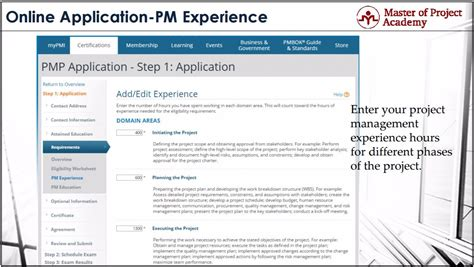 pmp application sample   correctly fill