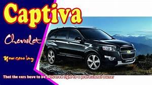 2019 Chevrolet  Chevy  Captiva