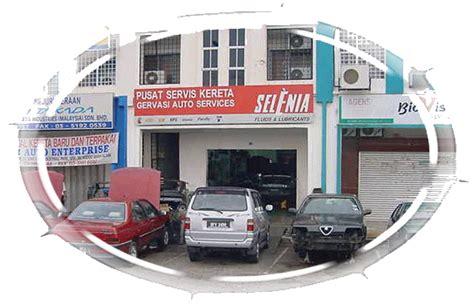 gervasi auto services