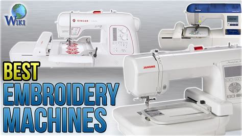 9 Best Embroidery Machines 2018 Youtube
