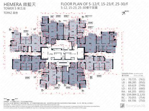 floorplanhk