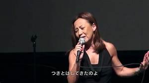八神純子 Part 1 - 東北支援チャリティコンサート @ 北カリフォルニア - YouTube