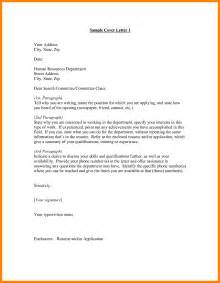 How To Address Email With Cover Letter And Resume by 3 Cover Letter 2017 Format Day Care Resume