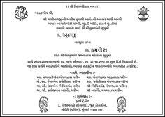 gujarati wedding invitation cards engagement invitation