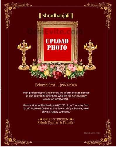 tervi invitation sms  hindi newpapersco