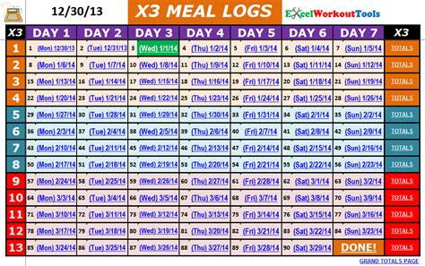 excel workout tool  px
