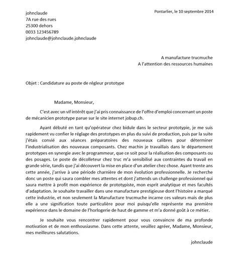 concours ifsi belgique