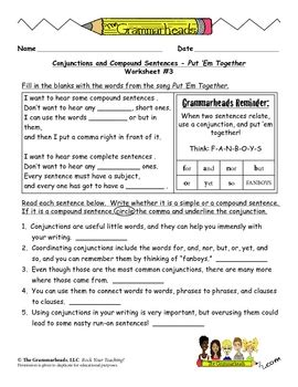 conjunctions worksheet packet and lesson plan 8 pages